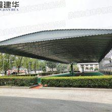 常州鑫建华定做大型推拉活动雨棚布武进区工地活动式雨蓬可移动雨篷_图片