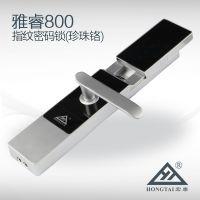宏泰指纹锁雅睿800 3000枚手指密码 时尚复古设计触摸盘