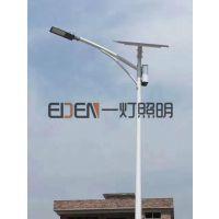 安徽芜湖无为太阳能锂电池路灯整套价格