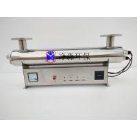 净淼环保厂家直销紫外线杀菌消毒器JM-UVC-225