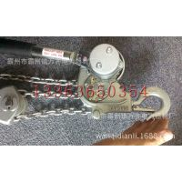 RICKY-4铝合金手扳葫芦NGK起重链条葫芦电力防腐手板紧线器1.5T3M