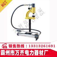 分体式开孔器配手动泵 电动泵使用 厂家直销