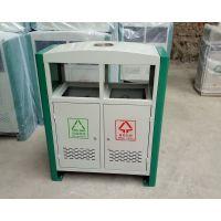 环畅钢制垃圾桶 绵阳垃圾桶厂家 果皮箱 市政垃圾箱 园林垃圾桶
