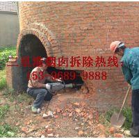 http://himg.china.cn/1/4_238_236374_600_586.jpg