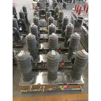 西安ZW32-12高压断路器现货