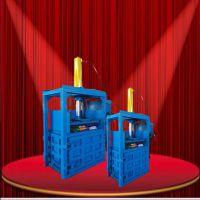小型液压废纸打包机 多功能启航牌二手废纸打包机 甘草立式压包机