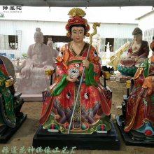 豫莲花佛像厂家批发皇极老母、无极、太极老母神像、地母娘娘佛像、九龙圣母