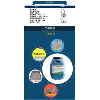 广州佳阳防水聚合物高分子防水涂料怎么样?