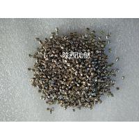 定制供应钒颗粒 添加剂用钒颗粒 3N钒颗粒陕西优创
