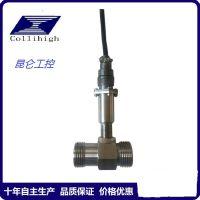 供应昆仑LWGY-15脉冲涡轮流量计