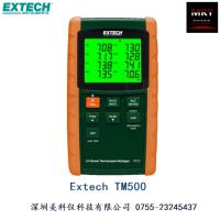 供应美国艾示科Extech TM500【12通道】热电偶温度数据记录仪