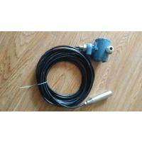 分体式投入式液位变送器显示水位传感器一体化静压式液位计