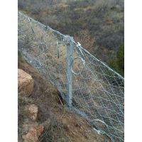 赵发落石环形网支护.菱形防护主动网围山.被动防护网防雪崩