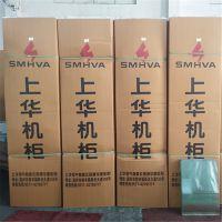 厂家低价定制低压配电柜成套设备GCK抽屉柜 上华电气供应
