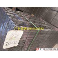 西安5mm建筑钢丝网片厂家&钢丝焊接网片全网独销【品质】