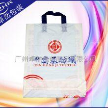 厂家定制PE/PO服装胶袋 手提购物袋 吊带手挽纺织辅料彩印塑料袋
