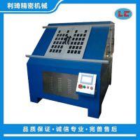 厂家供应环保型仿型自动抛光机 平面自动抛光机 LC-C175FX