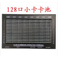128/256口SIM卡池多任务自动并发执行