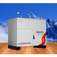 大型电磁供暖设备|大型电磁供暖设备