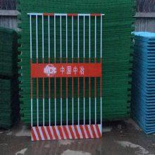 成都基坑围栏生产厂家 喷塑施工铁丝网 竖管基坑