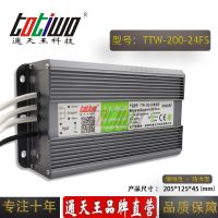 通天王24V8.33A(200W)咖啡色户外防水LED开关电源 IP67恒压直流