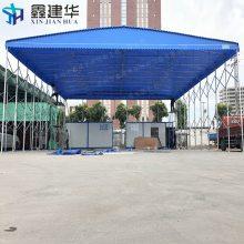 吴兴供应活动式推拉雨棚布大型仓库帐篷东林镇哪家做折叠雨棚