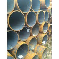 冶钢 45#大口径厚壁可机械加工高精密度