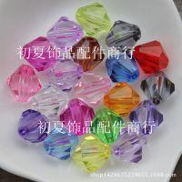 4-20mm亚克力透明尖珠  仿水晶透明菱形散珠  手工饰品配件