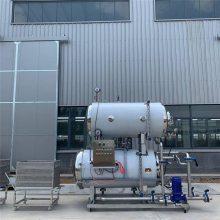 强大供应双层电加热杀菌设备 大型900*1800年糕灭菌锅 香肠高温杀菌锅