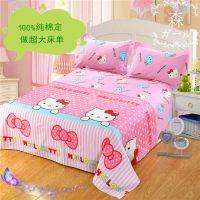 一件代发定做全棉卡通单件双人超大纯棉床单床笠榻榻米大炕单3米3