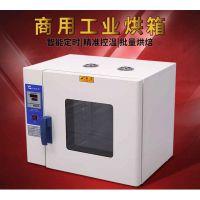 旭朗可用烘焙机五谷杂粮中药材智能烘焙干燥箱