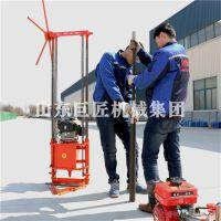 华夏巨匠QZ-2C型汽油机轻便取样钻机 30米取样地质勘察钻探机设备