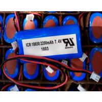 SANIK电池、18650 2200MAH 7.4V锂电池