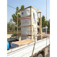 安徽宿州职业技术学院、工厂、医院、供应开水的2吨天燃气液化气开水锅炉