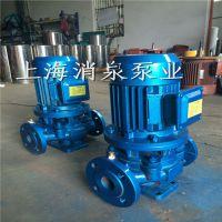 上海消泉泵业定制IRG50-125IA立式管道离心泵 补水循环泵 管道增压泵