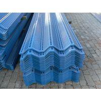 蓝色圆孔镀锌板煤场防尘墙安装联系:15131879580