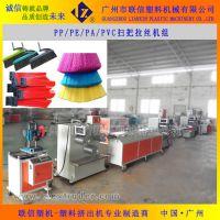 联信PA尼龙拉丝机 PET扫把丝生产线 涮帚塑料丝设备