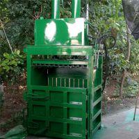 废旧皮料压块机 塑料袋子打包机 吉林液压打包机20吨