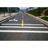供应青铜峡道路热熔标线涂料-厂区道路划线-小区车库划线