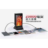 多usb接口多功能视频广告桌面充电宝 餐厅咖啡厅移动电源厂家批发