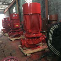 连成东方喷淋泵型号XBD8.0/20-HL37kw立式3cf标准消防泵价格