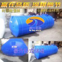 供应 5吨10吨15吨 运输储罐 储存罐 化工储罐 储水罐