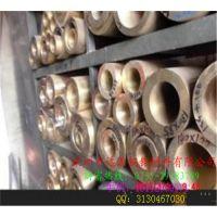 高硬度铍青铜管,C17200铍铜管韧性好
