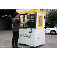 V300小型五轴CNC数控机床 育能牌