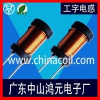 定制高频工字型电感 330uh工字电感器电感线圈 绕线插件电感