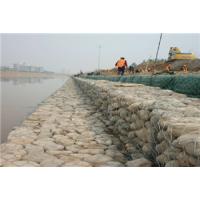 厂家生产销售河道格宾网宏祥防护石笼网