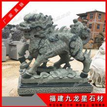 惠安石雕麒麟 青石麒麟多少钱 专业石雕雕刻厂家
