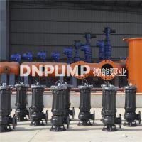 露天雨水泵站潜水泵生产厂家(WQ、QZB)