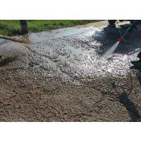 水泥路面地面表层材料脱落起麻怎么修复?修补砂浆!