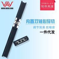 供应VAV SVGR10高速耐腐蚀耐磨内置双轴心直线导轨